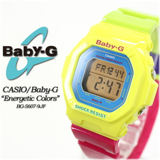 ★ ★ ★ domestic genuine ★ baby G energetic colors BG-5607-9JF ladies Womens watch CASIO g-shock g-shock G-shock