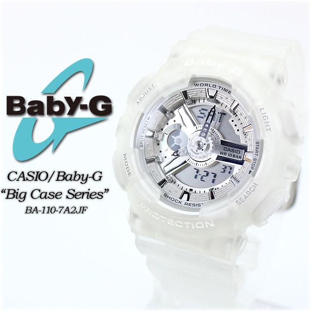 ★送料無料★★国内正規品★ 【Baby-G】 ベビーG 【Big Case Series】ビッグ ケース シリーズ BA-110-7A2JF 女性用 レディース 腕時計 CASIO G-SHOCK g-shock Gショック