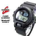 ★SALE30%OFF! 送料無料★CASIO G-SHOCK【カシオ ジーショック】【Bluetooth】ブルートゥース 腕時計 / GB-6900B-1JF …