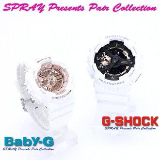 ★ domestic regular ★ ★ ★ CASIO g-shock G shock G-shock display presents pair collection lov-13W-7 A1JF (GA-110 RG-7 AJF / BA-110-7 A1JF) Watch LOV-13A-7AJR