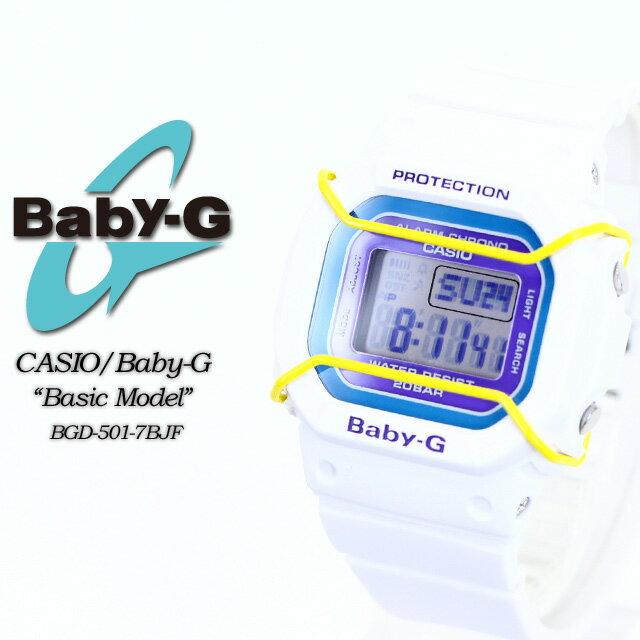 ★国内正規品★★送料無料★【Baby-G】 ベビーG 【New Basic model】ベーシックモデル レディース 腕時計 BGD-501-7BJF CASIO G-SHOCK g-shock Gショック カシオ ジーショック