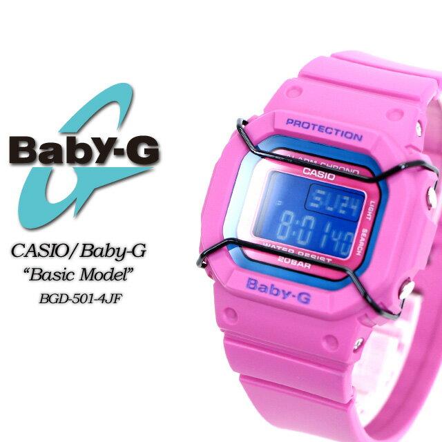 ★国内正規品★★送料無料★【Baby-G】 ベビーG 【New Basic model】ベーシックモデル レディース 腕時計 BGD-501-4JF CASIO G-SHOCK g-shock Gショック カシオ ジーショック