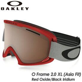 【OAKLEY】オークリー 【O Frame 2.0 XL(Asia Fit)】オーツーエックスエル Red Oxide/Black Iridium OO7082-03 ゴーグル スキー スノーボード