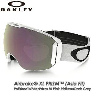 【OAKLEY】オークリー 【Airbrake XL PRIZM (Asia Fit)】エアブレイク XL Matte White/Prizm HI Pink Iridium&Dark Grey OO7078-05 ゴーグル スキー スノーボード