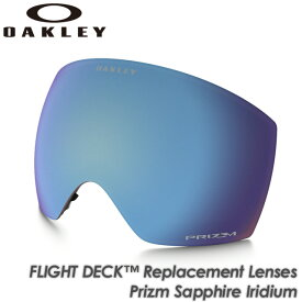 efa4c430109  OAKLEY オークリー  FLIGHT DECK フライトデッキ Replacement Lenses Prizm Sapphire  Iridium 101