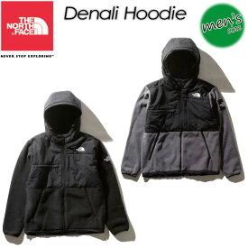 ノースフェイス【THE NORTH FACE】デナリフーディ 【Denali Hoodie】NA71952 / メンズ / 男性用 アウトドア / パーカー / フリース