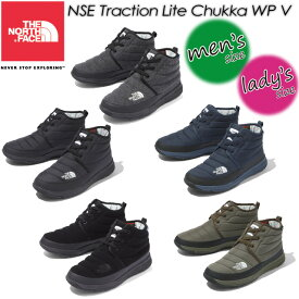ノースフェイス【THE NORTH FACE】ヌプシトラクションライト5ウォータープルーフチャッカ 【NSE Traction Lite 5 WP Chukka】男女兼用 メンズ レディース ブーツ 長靴 NF51986