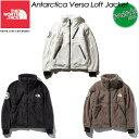 ノースフェイス【THE NORTH FACE】アンタークティカバーサロフトジャケット 【Antarctica Versa Loft Jacket】NA61930 / メンズ / 男性用 アウトドア / ジャケット / フリース