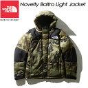 ノースフェイス【THE NORTH FACE】ノベルティーバルトロライトジャケット【Novelty Baltro Light Jacket】ND91951 / メンズ / 男性用 ダウン / アウトドア / 登山