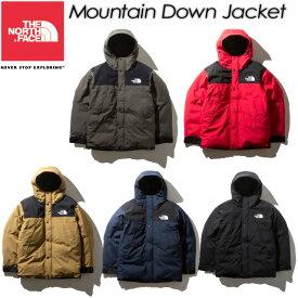 ノースフェイス【THE NORTH FACE】マウンテンダウンジャケット【Mountain Down Jacket】ND91930 / メンズ / 男性用 ダウン / アウトドア / 登山
