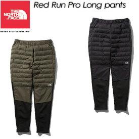 ノースフェイス【THE NORTH FACE】レッドランプロロングパンツ【Red Run Pro Long Pant】NY81973 / メンズ / ランニング