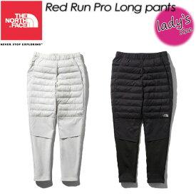 ノースフェイス【THE NORTH FACE】レッドランプロロングパンツ(レディース)【Red Run Pro Long pants】NYW81973 / レディース / 女性用 ランキング / アウトドア / 登山