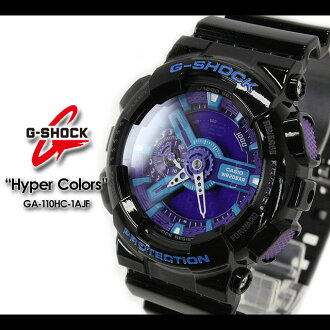 ★ ★ CASIO/G-SHOCK/G shock G-shock hyper colors series watch /GA-110HC-1AJF/black/purple