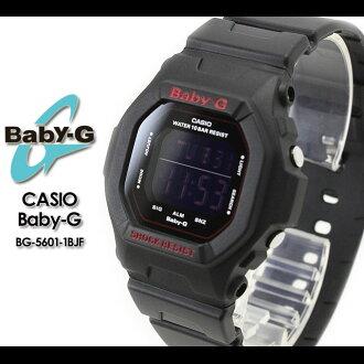 ★ ★ CASIO/G-SHOCK/g-shock g shock G shock G-shock baby-g baby G baby g women for Watch Womens