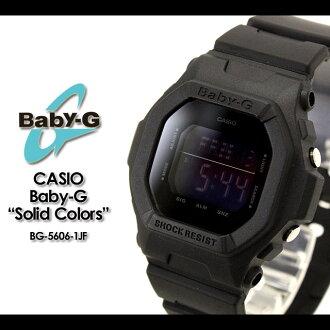 ★ ★ CASIO/G-SHOCK/g-shock g shock G shock G-shock baby-g baby G women's BG-5606-1JF/matte black women's / watch