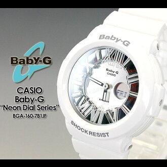 ★ ★ CASIO/G-SHOCK/g-shock g shock G shock G-shock baby-g baby G ladies watch BGA-160-7B1JF/white ladies watch