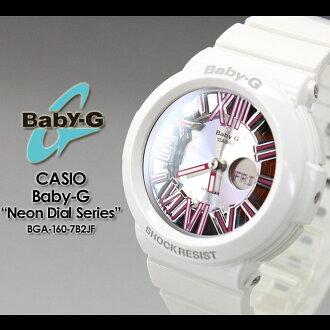 ★ ★ CASIO/G-SHOCK/g-shock g shock G shock G-shock baby-g baby G ladies watch BGA-160-7B2JF/white ladies watch
