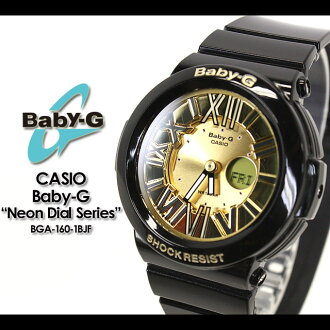 Casiyo/g-shyoc/g-shyoc g shock G shock G-shock baby-g baby G ladies watch BGA-160-1bjf/BLAC ladies watch