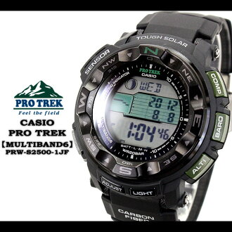 ★ ★ CASIO/G-SHOCK/g-shock g shock G shock G-shock PRO TREK / multiband 6 watch /PRW-S2500-1JF/black mens