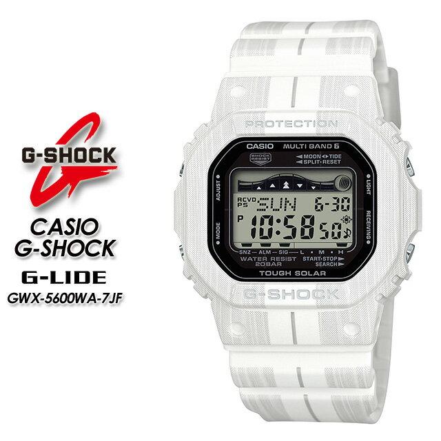 ★国内正規品★★送料無料★ G-ショック Gショック 電波 ソーラー タフソーラー GWX-5600WA-7JF CASIO / G-SHOCK ジーライド 【G-LIDE】 腕時計