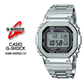G-ショック Gショック 電波 ソーラー GMW-B5000D-1JF CASIO G-SHOCK 腕時計 国内正規品