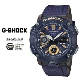 G-ショック Gショック GA-2000-2AJF CASIO / G-SHOCK 【カーボンコアガード構造】 腕時計