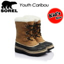 ★SALE50%OFF!送料無料★【SOREL】ソレル【Youth Caribou】ユース カリブー LY1000 ブーツ キッズ 子供用