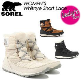 ソレル 【SOREL】ウィットニーショートレース 【Whitney Shortlace】NL2776 ブーツ レディース 女性用