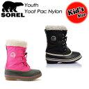 ソレル 【SOREL】 ユートパックナイロン 【Yoot Pac Nylon】NY1879 ブーツ キッズ 子供用