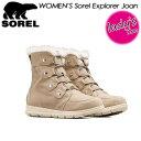 ソレル 【SOREL】ソレルエクスプローラージョアン 【Sorel Explorer Joan】NL3424 ブーツ レディース 女性用
