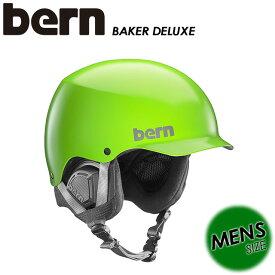 バーン 【bern】 【BAKER DELUXE】メンズ 男性用 SM24BSNGR ヘルメット / スキー / スノーボード / スケートボード / 自転車 SA-LE