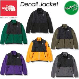 ノースフェイス【THE NORTH FACE】デナリジャケット【Denali Jacket】NA72051 / メンズ / 男性用 アウトドア / ジャケット / フリース