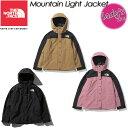 ノースフェイス【THE NORTH FACE】マウンテンライトジャケット(レディース)【Mountain Light Jacket】NPW61831 / レ…