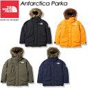 ノースフェイス【THE NORTH FACE】アンタクティカパーカ【Antarctica Parka】ND92032 / メンズ / 男性用 ダウン / GORE-TEX / アウトドア / 登山