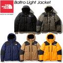 ノースフェイス【THE NORTH FACE】バルトロライト ジャケット(メンズ)【Baltro Light Jacket】ND91950 / メンズ / …