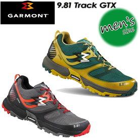 ガルモント【GARMONT】9.81 Track GTX 男性用 メンズ / アウトドアシューズ 481020-211 DARK GRAY / 481020-212 YELLOW GREEN