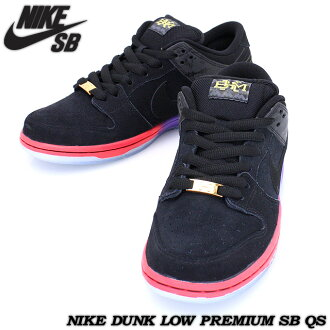 ★Domestic regular article ★ Kie Ney's vina smart dunk low premium BLACK/BLACK-PURPLE 504,750-001