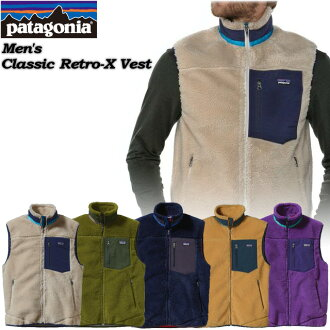 ★ ★ Patagonia mens classic retro X best skiing snowboarding climbing outdoors 23047