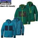 ◆SALE50%OFF!送料無料◆【patagonia】パタゴニア【Men's R3 Hoody】メンズ R3フーディ スキー スノーボード クライミング アウ...