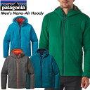 ◆SALE50%OFF!送料無料◆ 【patagonia】パタゴニア 【Men's Nano-Air Hoody】メンズ ナノエア フーディ スキー スノーボー...