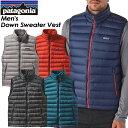 ★SALE50%OFF!送料無料★【patagonia】パタゴニア 【Men's Down Sweater Vest】メンズ ダウン セーター ベスト スキー ...