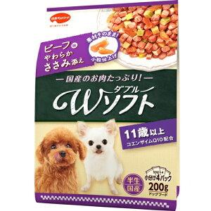 【アウトレット!!】 国産 日本ペットフード Wソフト 11歳以上 お肉を味わうビーフ味粒・やわらかささみ入り 200g (50g×4袋) 犬用 ドッグフード/総合栄養食 ダブルソフト 【訳あり※賞味期限:20