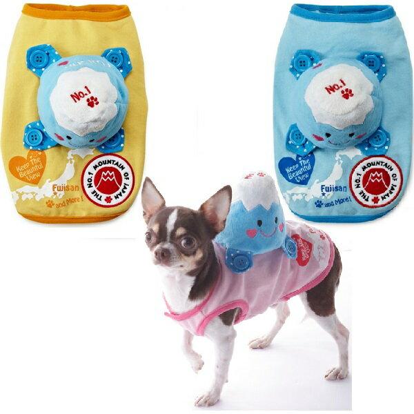 富士山背負って タンクトップ SS S M DM L DL LL イエロー・ピンク・ブルー 超小型犬〜小型犬用 犬服