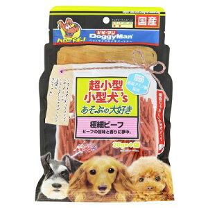 【アウトレット!!】 ドギーマン 国産 超小型 小型犬's あそぶの大好き 極細ビーフ 20g×4袋 (80g) 犬用 おやつ ドッグフード/間食 【訳あり※賞味期限:2020年3月末まで】