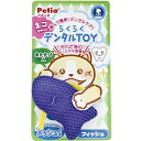 ペティオ らくらくデンタルTOY ぬいぐるみ フィッシュ 猫用 おもちゃ