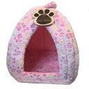 肉球柄 ペットベッドハウス ピンク 超小型犬・猫用 ドーム型