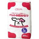 クリーンワン ペットの紙おむつ Lサイズ 30枚 中型犬用 オムツ 紙パンツ ペット用 マナーウェア