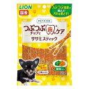 【アウトレット!!】 LION 国産 PETKISS つぶつぶチップ入り ササミスティック 野菜入り 60g 超小型犬〜小型犬用 おや…