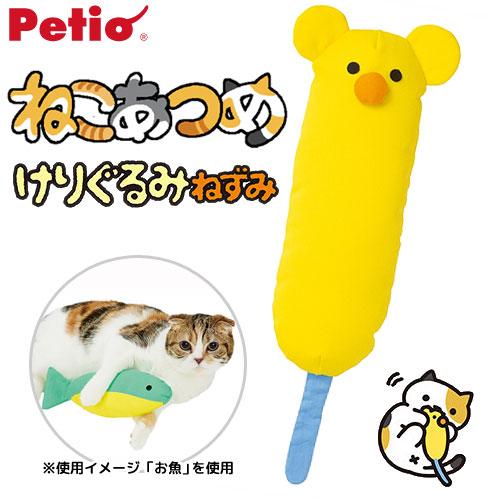 ペティオ ねこあつめ けりぐるみ ねずみ 猫用 おもちゃ またたび入