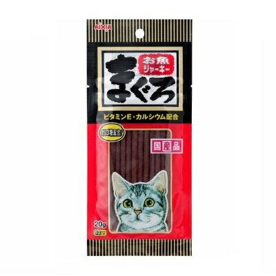 【アウトレット!!】 アイシア 国産 お魚ジャーキー まぐろ 20g 猫用 おやつ キャットフード/間食 【訳あり!】